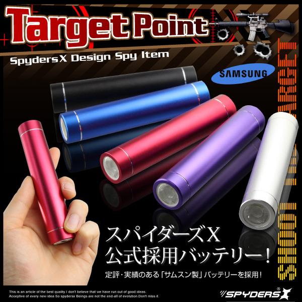 スマートポータブルバッテリー 充電器 スパイダ...の説明画像2