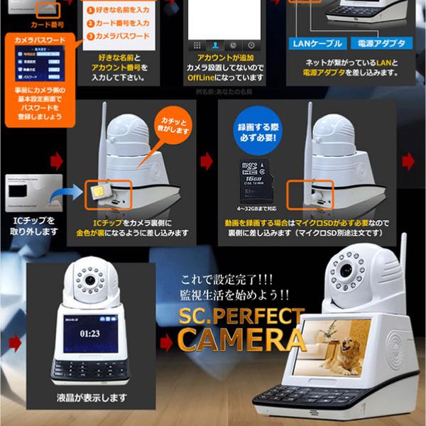 監視カメラ 防犯カメラ スマホでモニタリングできる遠隔監視防犯カメラ電話 IPカメラ電話(OL-013) 赤外線LED 動体検知 ベビーモニター 無線 TV電話