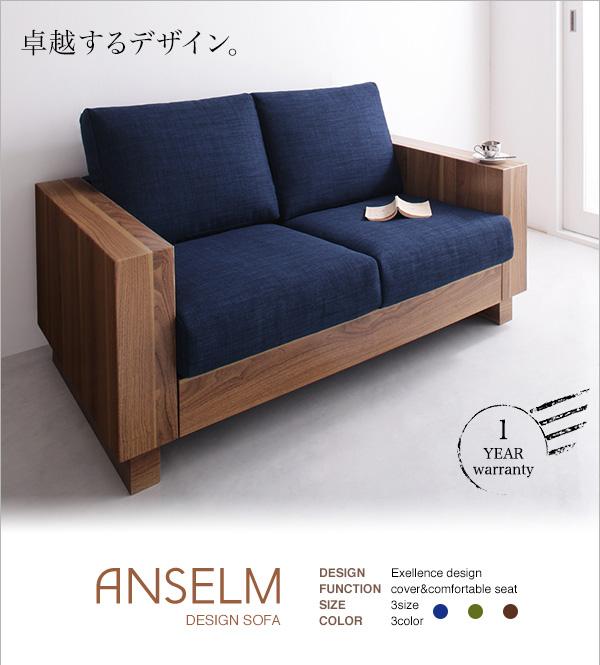 【単品】足置き(オットマン)【ANSELM】ブラウン デザインソファ【ANSELM】アンセルム オットマン