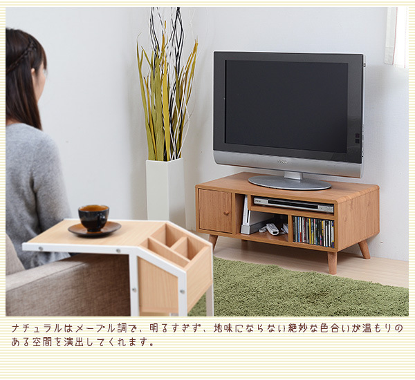 Pico series TV Rack W80...の説明画像4