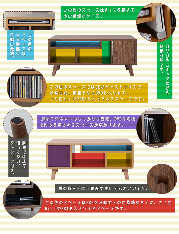 Pico series TV Rack W80...の説明画像5