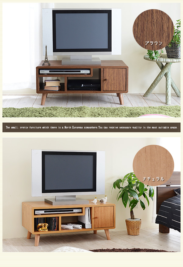 Pico series TV Rack W80...の説明画像6