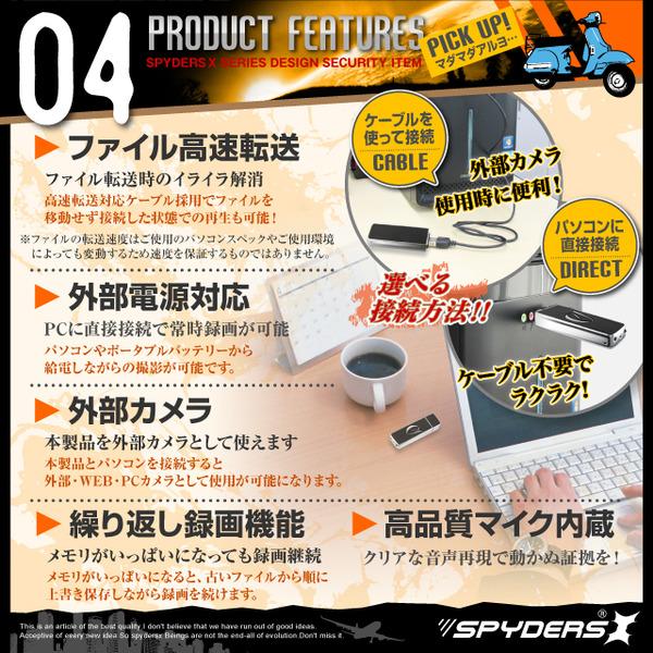 【防犯用】【超小型カメラ】【小型ビデオカメラ】 USBメモリ型 スパイカメラ スパイダーズX (A-450S) シルバー 720P 赤外線撮影 デザインボタン