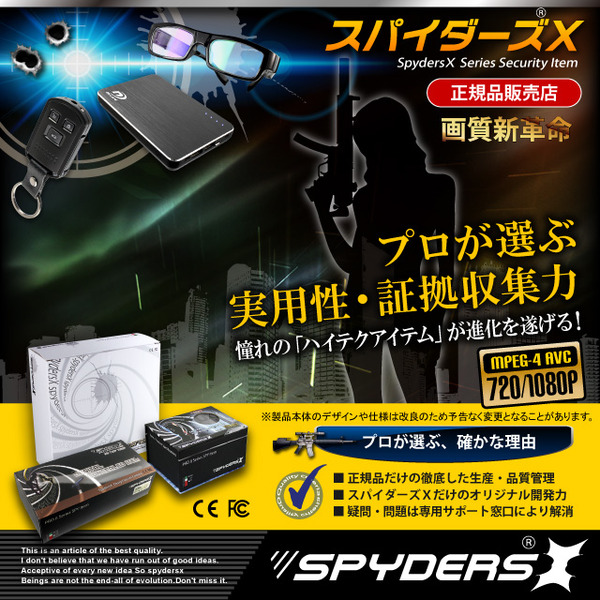 防犯用 超小型カメラ 小型ビデオカメラ USBメモリ型 スパイカメラ スパイダーズX (A-450S) シルバー 720P 赤外線撮影 デザインボタン
