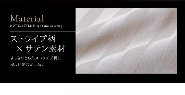 【布団別売】掛け布団カバー キング ベビーピン...の説明画像6