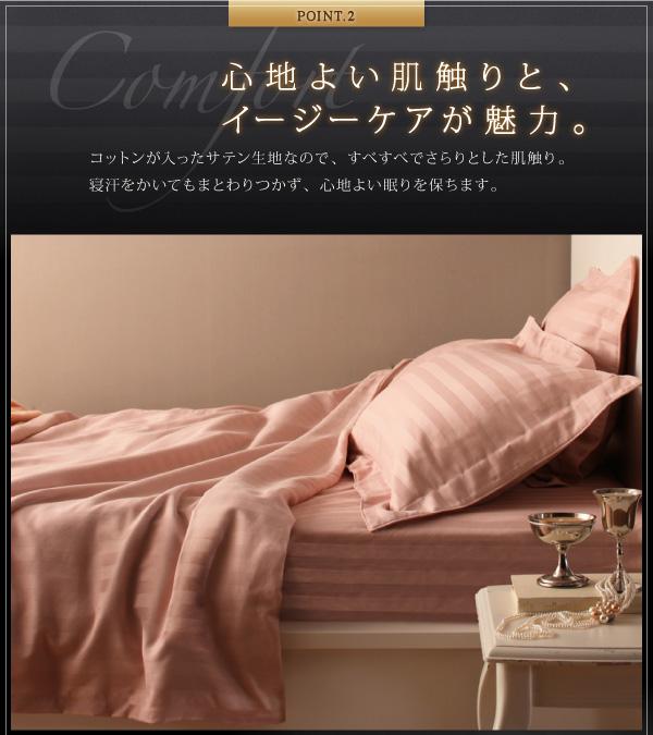【布団別売】掛け布団カバー クイーン ロイヤル...の説明画像7
