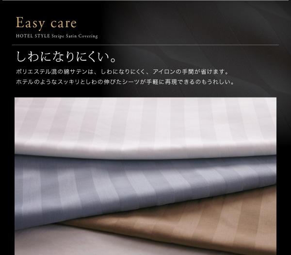 【布団別売】掛け布団カバー クイーン ロイヤル...の説明画像8