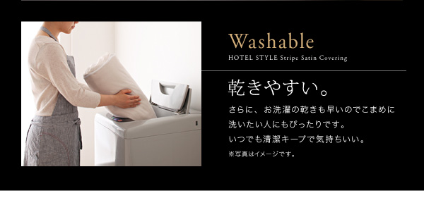 【布団別売】掛け布団カバー クイーン ロイヤル...の説明画像9