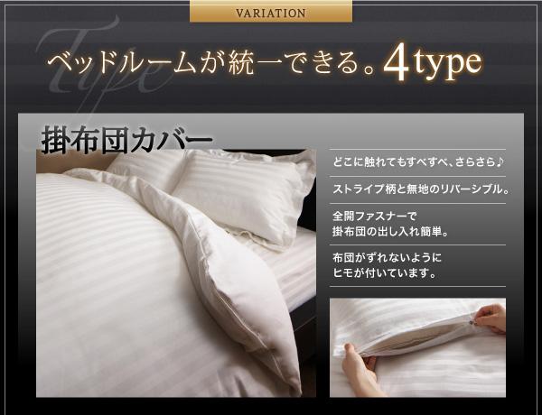 【布団別売】掛け布団カバー クイーン ロイヤ...の説明画像16