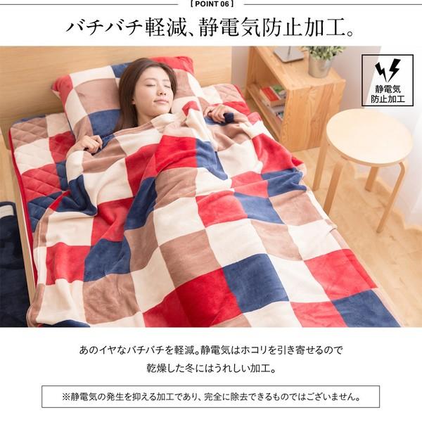 mofua プレミアムマイクロファイバー毛布 チェック柄 ダブル レッド
