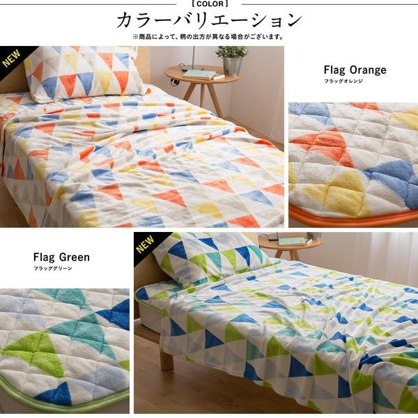mofua プレミアムマイクロファイバー毛布 フラッグ柄 ダブル グリーン
