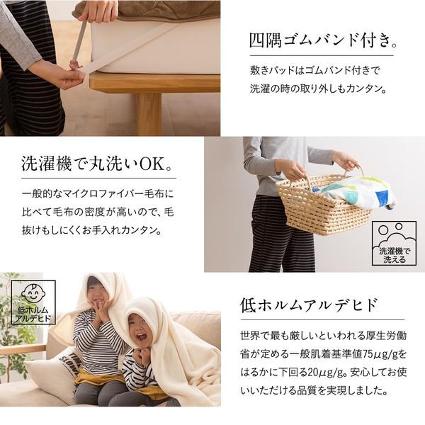 mofua プレミアムマイクロファイバー毛布 キング グレー