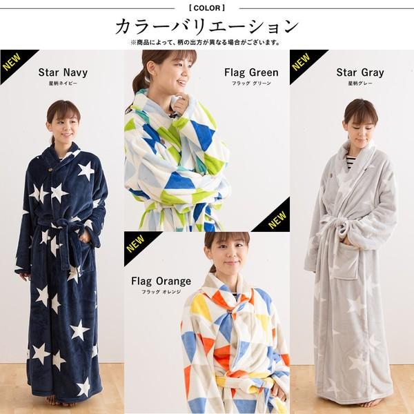 mofua プレミアムマイクロファイバー着る毛布(ガウンタイプ) 着丈150cm ターコイズ