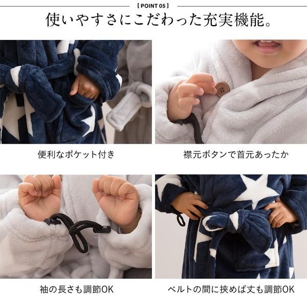 mofua プレミアムマイクロファイバー着る...の説明画像10