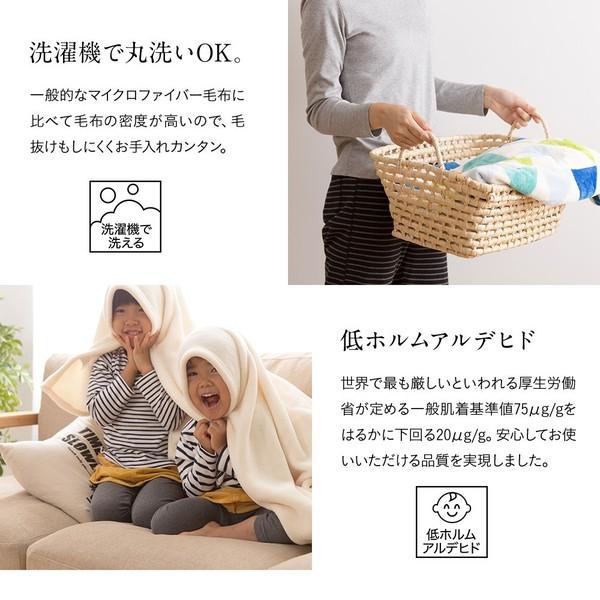 mofua プレミアムマイクロファイバー着る毛布(ガウンタイプ) 着丈95cm グレー