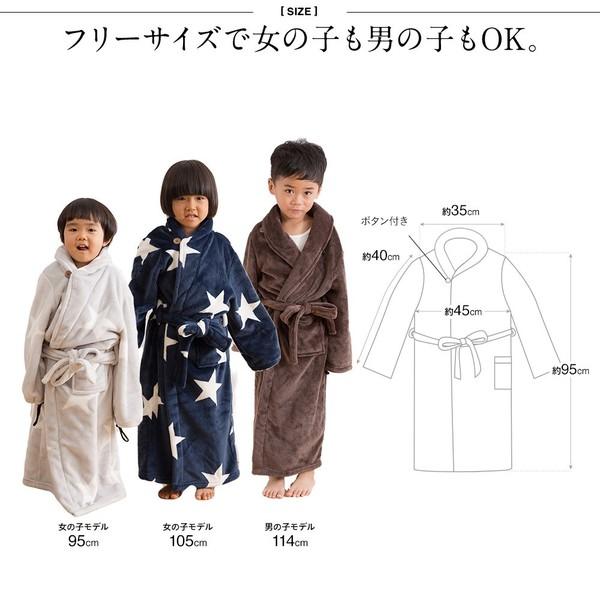 mofua プレミアムマイクロファイバー着る...の説明画像12