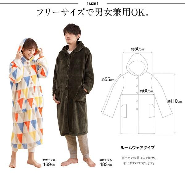 mofua プレミアムマイクロファイバー着る毛布 フード付 (ルームウェア) 着丈110cm モカベージュ