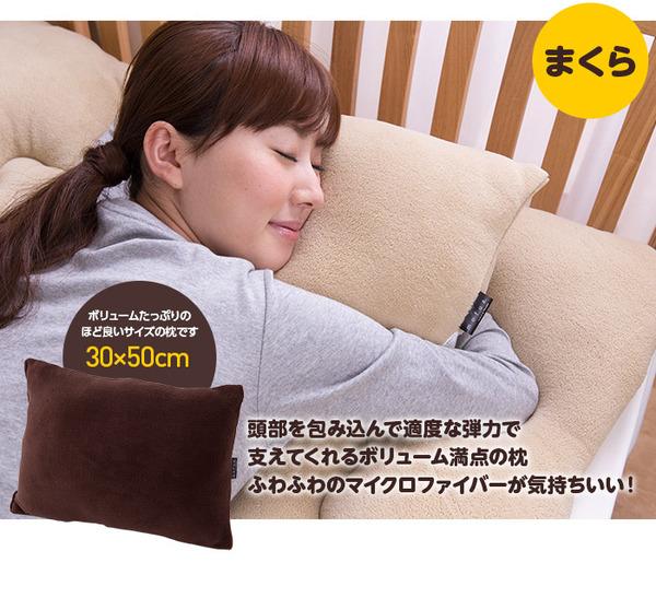 mofua マイクロファイバー寝具3点セット シングル ライトピンク