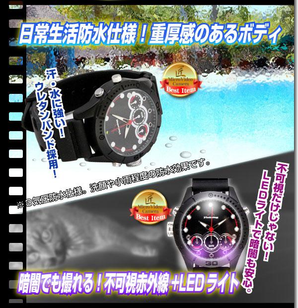 小型カメラ 腕時計型ビデオカメラ(匠ブランド)『CORONA X BK』(コロナエックスブラック)