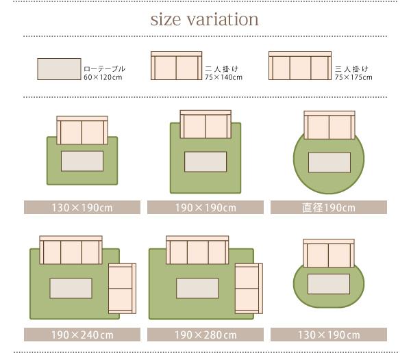 ラグマット 190×240cm ナチュラルベージュ 20色×6サイズから選べる!マイクロファイバーラグ