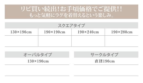 ラグマット ワインレッド 20色×6サイズから選べる!マイクロファイバーラグ 直径190cm(サークル)