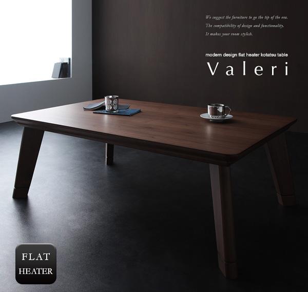 【単品】こたつテーブル 正方形(80×80cm)【Valeri】ウォールナットブラウン モダンデザインフラットヒーターこたつテーブル【Valeri】ヴァレーリ