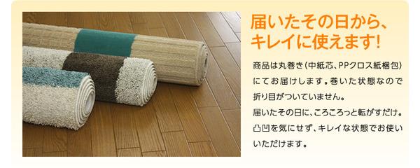 スミノエ ラグマット NEXTHOME LINEKE RUG リネケ ラグ 200×200cm 正方形 アイボリー 【日本製】