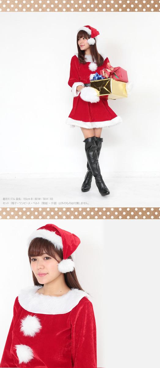 サンタ コスプレ 白 ホワイト レディース <帽子&ベルト&手袋セット> 【Peach×Peach  ラブリーサンタクロース ホワイト(白) ワンピース Mサイズ 】 クリスマスコスプレ サンタクロース衣装