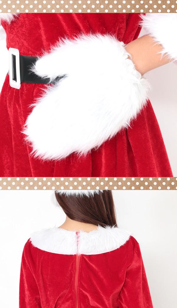 サンタ コスプレ 青 ブルー レディース <帽子&ベルト&手袋セット> 【Peach×Peach  ラブリーサンタクロース ブルー(青) ワンピース 】 クリスマスコスプレ サンタクロース衣装