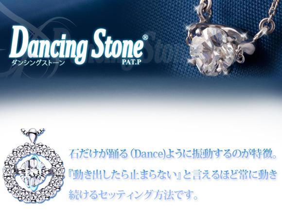 クロスフォーニューヨーク Dancing Stoneシリーズ Dancing Gift heart ペンダント NYP-538