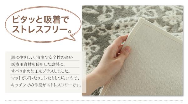 キッチンマット 45×180cm【tifa】ブ...の説明画像4