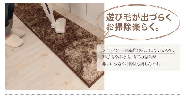 キッチンマット 45×180cm【tifa】ブ...の説明画像5