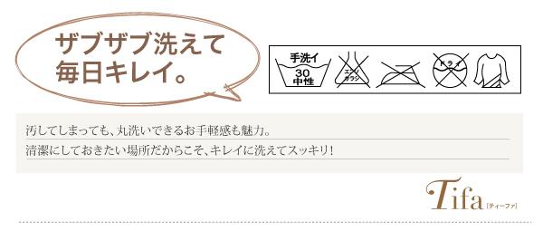 キッチンマット 45×180cm【tifa】ブ...の説明画像6