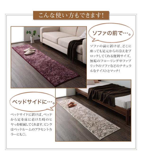 キッチンマット 45×180cm【tifa】ブ...の説明画像8