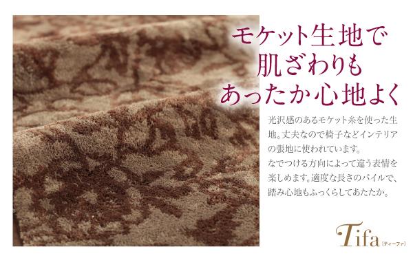 キッチンマット 45×180cm【tifa】ブ...の説明画像9