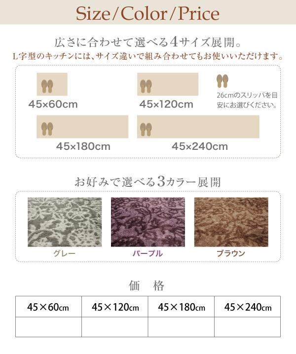 キッチンマット 45×180cm【tifa】...の説明画像10