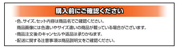 キッチンマット 45×180cm【tifa】...の説明画像13