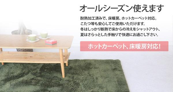 ラグマット 洗える 正方形(140×140cm...の説明画像2