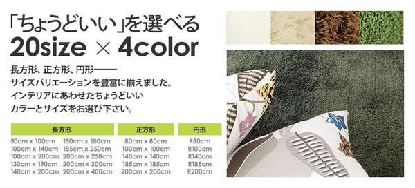 ラグマット 洗える 正方形(140×140cm...の説明画像3