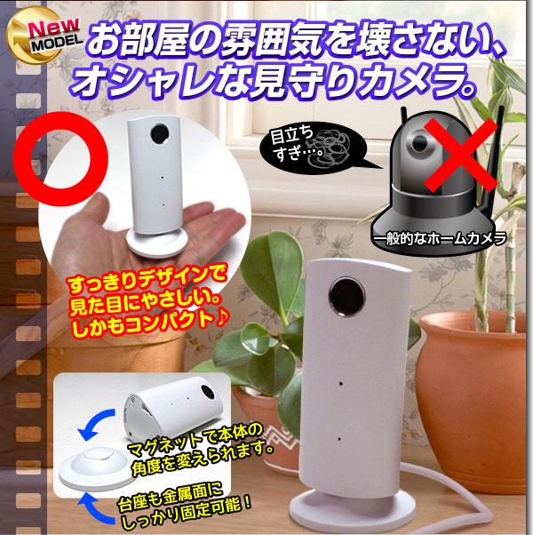 ホームカメラ WiFiホームカメラ(匠ブランド)『Smart Pole』(スマートポール)