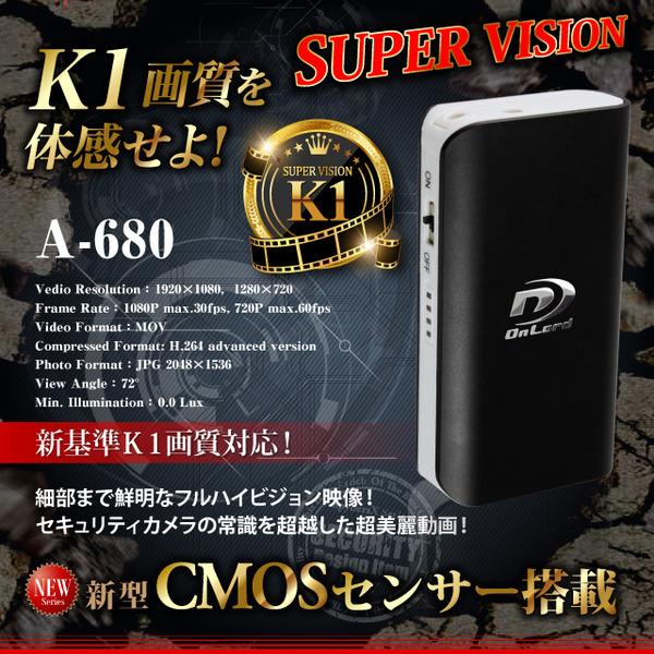 防犯用 超小型カメラ 小型ビデオカメラ ポータブルバッテリー 充電器型 スパイカメラ スパイダーズX (A-680B) ブラック 1080P 60FPS 赤外線 リモコン