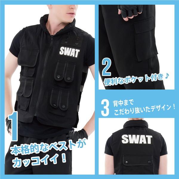 【コスプレ】 New York Wish(ニューヨークウィッシュ) NYW SWAT