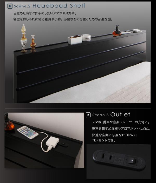 収納ベッド セミダブル【RYUSEI】【デュラテクノマットレス付き】 ブラック モダンライト・コンセント付き収納ベッド【RYUSEI】リュウセイ