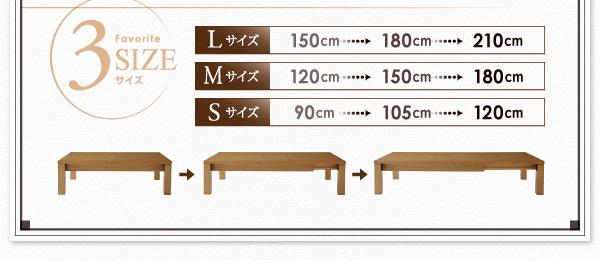 【単品】テーブル Lサイズ(幅150-210cm)【PANOOR】ダークブラウン 3段階伸長式!天然木折れ脚エクステンションリビングテーブル【PANOOR】パノール