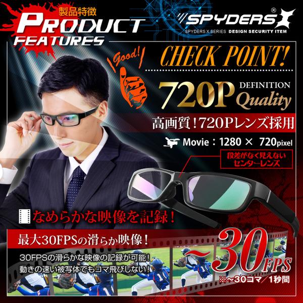防犯用 超小型カメラ 小型ビデオカメラ センターレンズ メガネ型 スパイカメラ スパイダーズX (E-260B) ブラック センターレンズ 720P スペアバッテリー 16GB内蔵 ハンズフリー