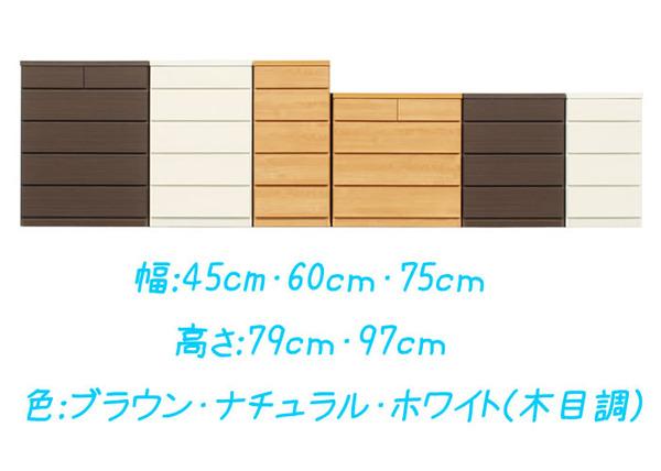 薄型チェスト/リビング収納 【5段/幅60cm】 ナチュラル木目調 奥行30cm ストッパー付き引き出し 日本製 【完成品】