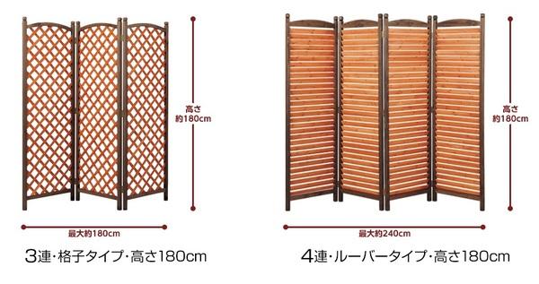 お手軽 ガーデンパーテーション(衝立) 【4:...の説明画像6