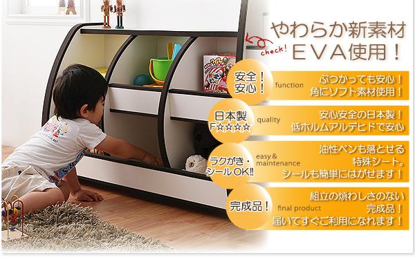 おもちゃ箱 レギュラータイプ【primero】...の説明画像2