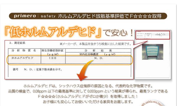 おもちゃ箱 レギュラータイプ【primero】...の説明画像6
