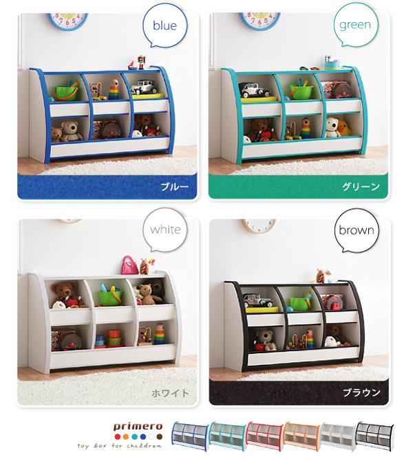おもちゃ箱 レギュラータイプ【primero...の説明画像15